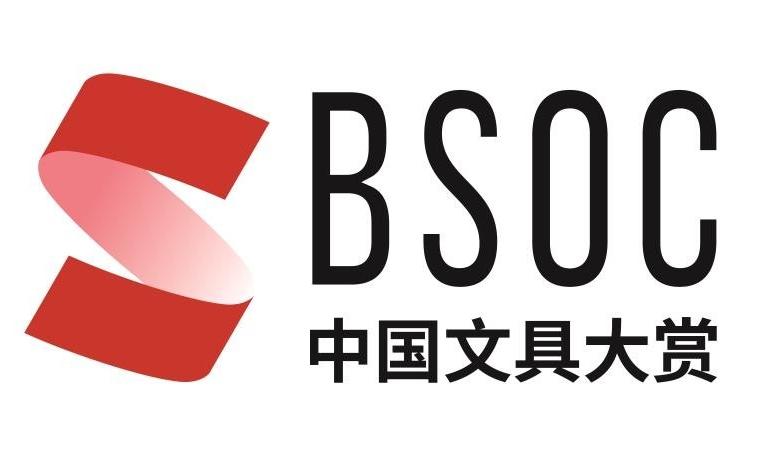 Премия Sidanxing · Best Stationery of China BSOC